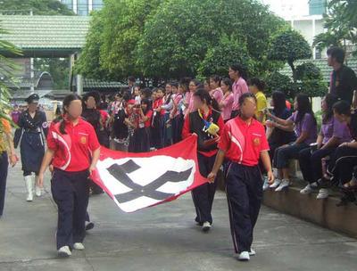 SacredHeartt-nazi-flag02